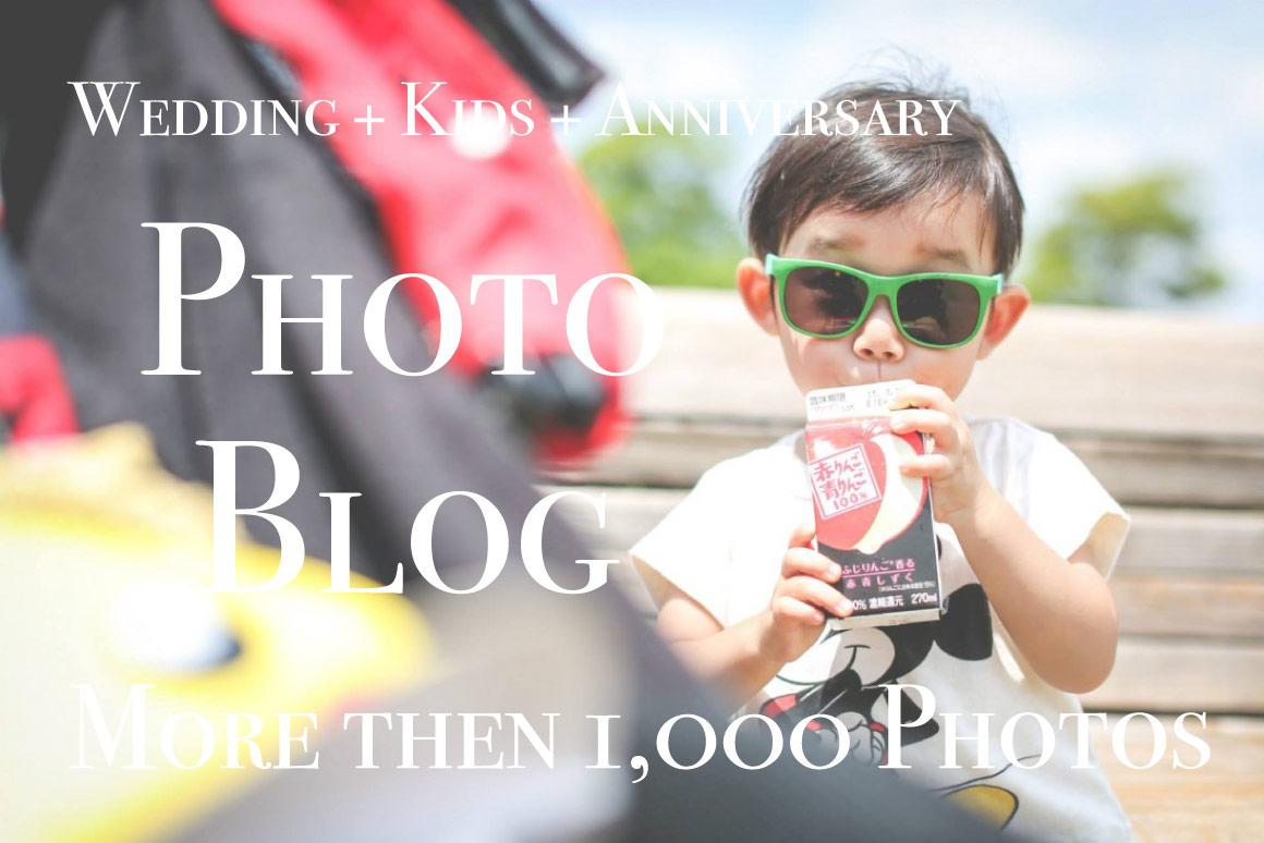 サンブルーム、ウェディングフォト、子供写真、家族撮影、ブログ、花嫁準備、プレ花嫁