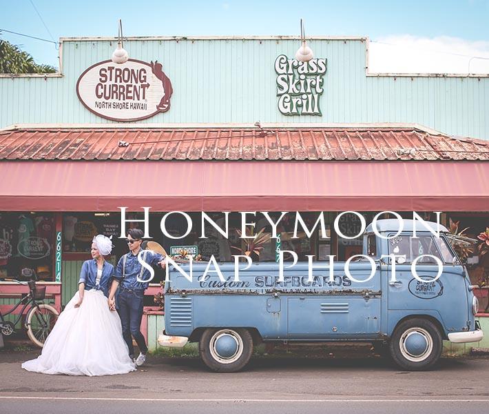 サンブルーム、結婚式撮影、ウェディングフォトグラファー